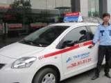 taxi noi bai 160x120 - Taxi nội bài hà nội giá rẻ nhất