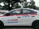 Ha Noi Taxi 160x120 - Taxi Group tuyển lái xe trong tháng 8