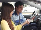Tuyen lai xe taxi 2 160x120 - Tiêu chí thứ 2 để trở thành người lái xe taxi chuyên nghiệp