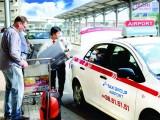 Taxi noi bai taxi airport 160x120 - Bảo vệ sức khỏe cho tài xế lái xe taxi