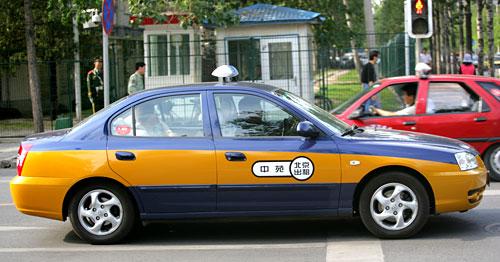 Mẹo giắt túi khi du lịch Trung Quốc bằng taxi