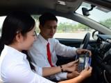thanh toan bang the 160x120 - Taxi Group tuyển lái xe tháng 8 năm 2015