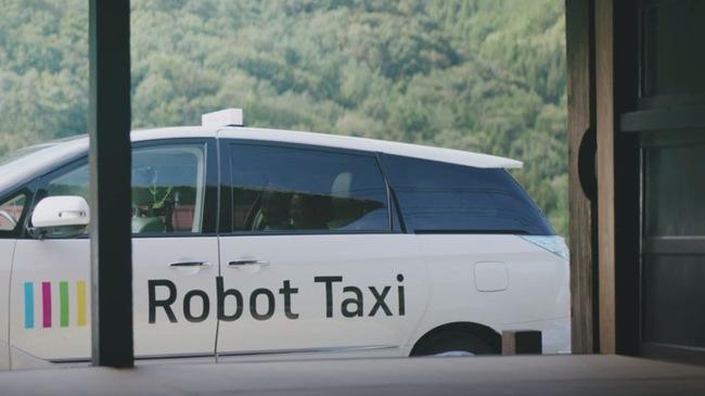Robot-taxi-1