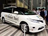 Robot taxi 2 160x120 - Robot taxi - taxi không người lái ở Nhật