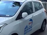 taxi group eco 4 160x120 - Tuyển lái xe Taxi Group ECO - Thế chấp 6 triệu